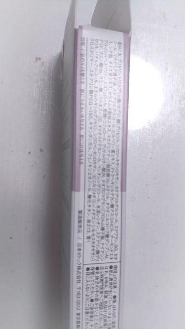 ニイカ ピュアアイゾーンクリーム/niica/アイケア・アイクリームを使ったクチコミ(3枚目)