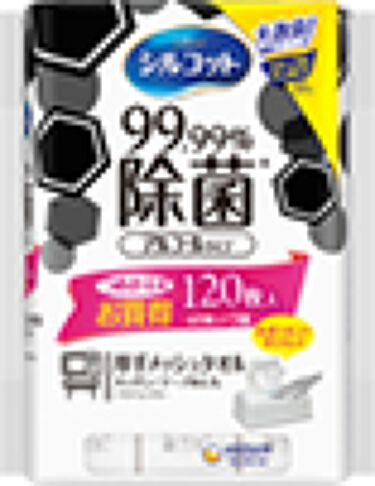 99.99%除菌ウェットティッシュ つめかえ用40枚×3パック:120枚