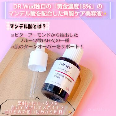 マンデリック リニューアル 18%セラム<美容液>/DR.WU/美容液を使ったクチコミ(3枚目)