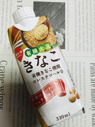 豆乳 マカダミアナッツ/キッコーマン飲料/ドリンクを使ったクチコミ(3枚目)