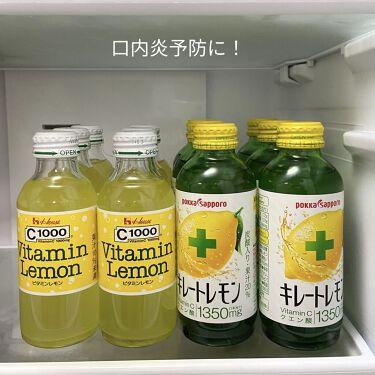 ビタミンレモン/C1000/ドリンクを使ったクチコミ(1枚目)