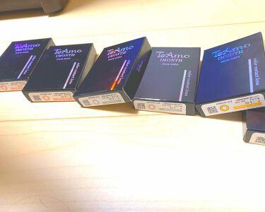 GRUNGE 1month/TeAmo/カラーコンタクトレンズを使ったクチコミ(1枚目)