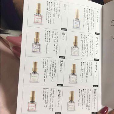 白梅/フローラル 4 シーズンズ/香水(レディース)を使ったクチコミ(2枚目)