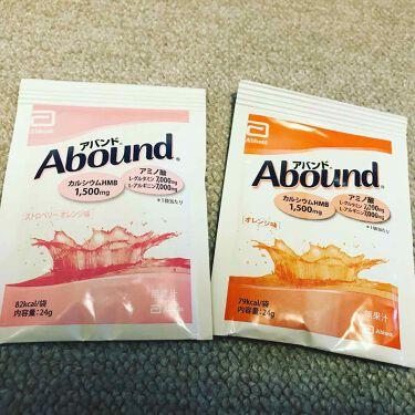 Abound(アバンド)/Abound/ボディサプリメントを使ったクチコミ(2枚目)