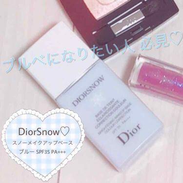 スノー メイクアップ ベース UV35 SPF35/PA+++/Dior/化粧下地 by いよ