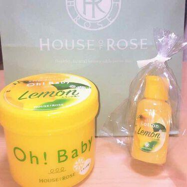 risaさんの「ハウス オブ ローゼOh! Baby ボディ スムーザー <ボディスクラブ>」を含むクチコミ