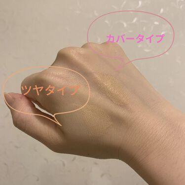 デュアルクッション/Fujiko/クッションファンデーションを使ったクチコミ(5枚目)