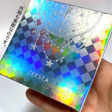 ZEESEA クォーツ 9色アイシャドウパレット/ZEESEA/パウダーアイシャドウを使ったクチコミ(5枚目)