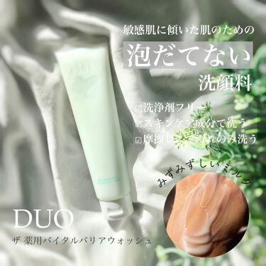 ザ 薬用バイタルバリアウォッシュ/DUO/その他洗顔料を使ったクチコミ(3枚目)