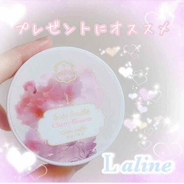 ボディソフレ チェリーブロッサム/Laline/ボディクリームを使ったクチコミ(1枚目)