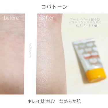 コパトーン キレイ魅せUV なめらか肌/コパトーン/日焼け止め・UVケアを使ったクチコミ(6枚目)