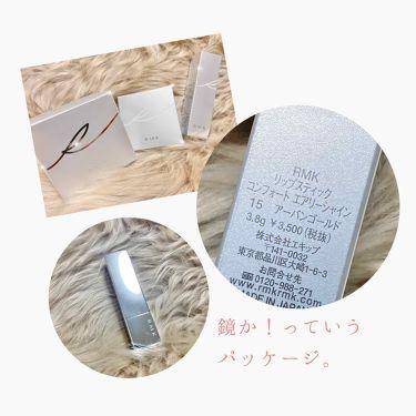 リップスティック コンフォート エアリーシャイン/RMK/口紅を使ったクチコミ(2枚目)