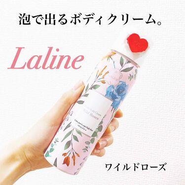 ワイルドローズ フラッフィーボディクリーム/Laline/ボディクリームを使ったクチコミ(1枚目)