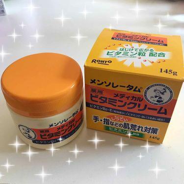 ビタミンクリーム/メンソレータム/ボディクリーム・オイルを使ったクチコミ(2枚目)