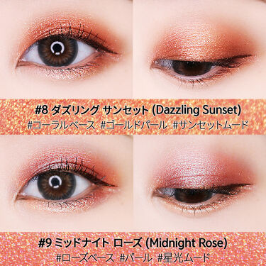 Metallist Sparkling Foiled Pigment/Touch In Sol/パウダーアイシャドウを使ったクチコミ(4枚目)