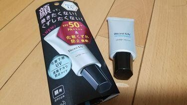 ★Yuki★さんの「ビオレビオレUV SPF50+の化粧下地UV 皮脂テカリ防止タイプ<化粧下地>」を含むクチコミ