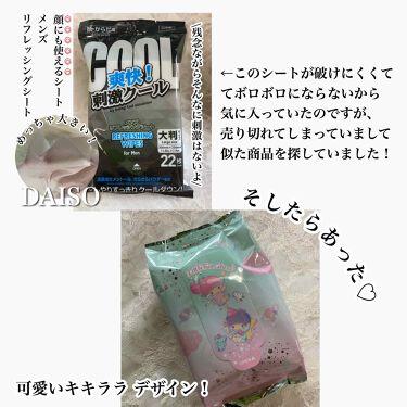 ボディーシート/DAISO/その他を使ったクチコミ(2枚目)