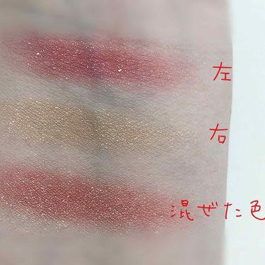 クラッシュダイヤモンドアイズ/KATE/パウダーアイシャドウを使ったクチコミ(3枚目)