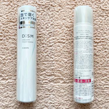 ディズム クリーミーフォームウォッシュ/DISM/洗顔フォームを使ったクチコミ(2枚目)