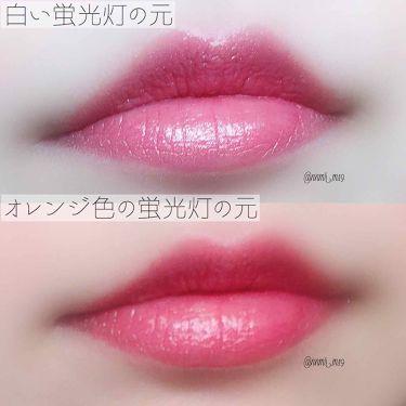 プラチナム 顔色アップ ラスティングルージュ/エルシア/口紅を使ったクチコミ(3枚目)