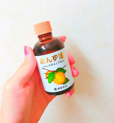 あんず油/柳屋あんず油/その他スタイリング by misa