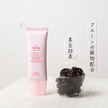シズカホットクレイクレンジング/Shizuka BY SHIZUKA NEWYORK/クレンジングクリームを使ったクチコミ(1枚目)