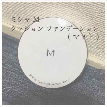 🐮 M ! L K 🍼さんの「MISSHAM クッションファンデーション(マット)<その他ファンデーション>」を含むクチコミ