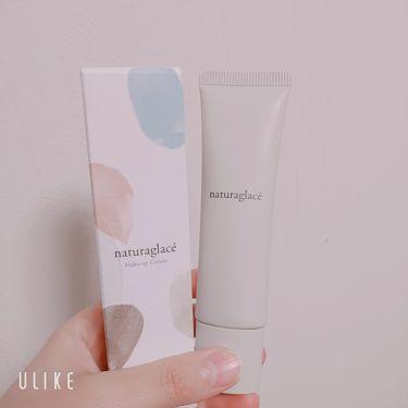 アベンヌ  ウオーター/アベンヌ/ミスト状化粧水を使ったクチコミ(3枚目)