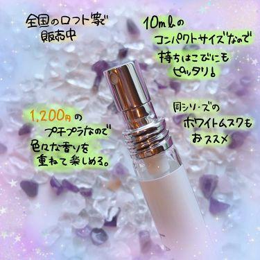 レイヤードフレグランス ボディースプレー/レイヤードフレグランス/香水(その他)を使ったクチコミ(3枚目)