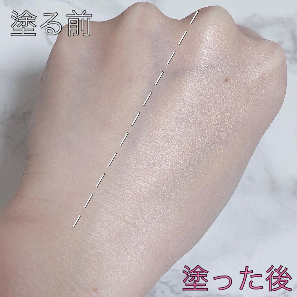 Dior 迪奧雪晶靈潤色隔離亮妍霜