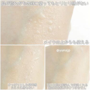 モイスチャー ミストローションII(しっとり)/アルージェ/ミスト状化粧水を使ったクチコミ(3枚目)