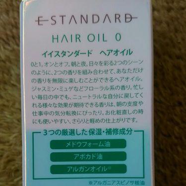 【画像付きクチコミ】💇イイスタンダード ヘアオイル箱にも書いてあるとおり軽めのオイルです!私的にはもっとしっとりしたのが好みなのですが乾燥の季節も終わり、続けて使ってたところ髪がサラサラになり、とても良い感じです👌タオルドライした髪に使っていますが髪に浸...
