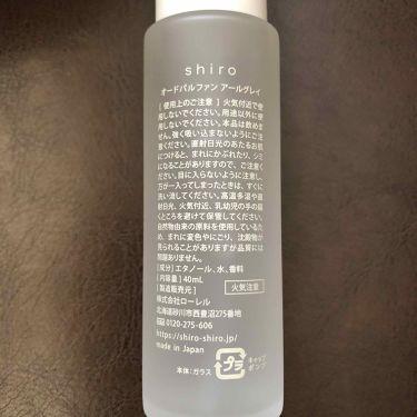 サボン ボディコロン/SHIRO/香水(その他)を使ったクチコミ(2枚目)