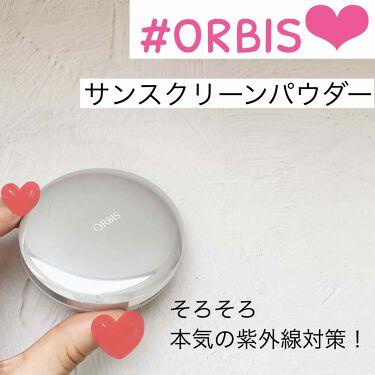 サンスクリーン(R)パウダー/ORBIS/プレストパウダーを使ったクチコミ(1枚目)