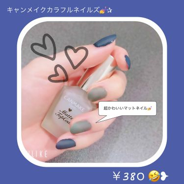 カラフルネイルズ/キャンメイク/マニキュア by maro 🌱🌱