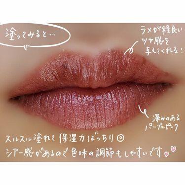 モイスチャーリップスティック グロウ/UNMIX/口紅を使ったクチコミ(5枚目)