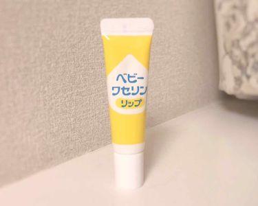 ベビーワセリンリップ/健栄製薬/ハンドクリーム・ケアを使ったクチコミ(1枚目)