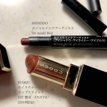 エッセンシャリスト アイパレット/SHISEIDO/パウダーアイシャドウを使ったクチコミ(3枚目)
