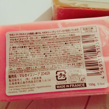 サボン・ド・マルセイユ (オリーブ)/DAISO/ボディ石鹸を使ったクチコミ(3枚目)