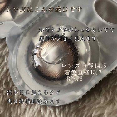 AND MEE 1day/AngelColor/カラーコンタクトレンズを使ったクチコミ(3枚目)