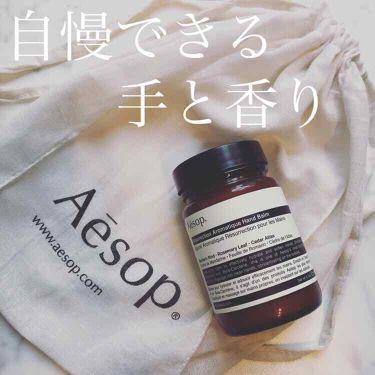 レスレクション ハンドバーム/Aesop/ハンドクリーム・ケアを使ったクチコミ(1枚目)