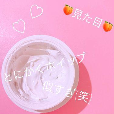 ウユクリーム/ベリサム/日焼け止め(顔用)を使ったクチコミ(2枚目)