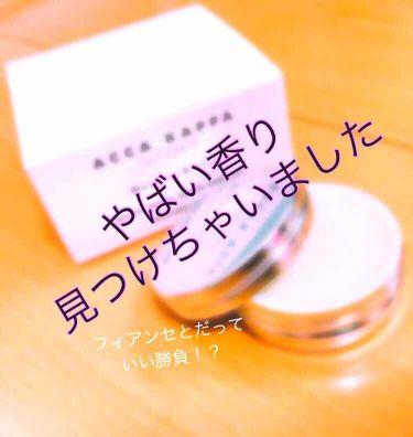 ホワイトモス ソリッドパフューム/ACCA KAPPA(アッカカッパ)/香水(その他) by ちょこもか