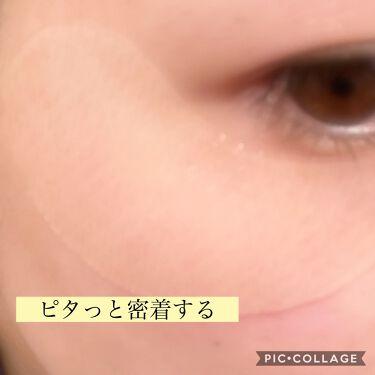 Green Tangerine Vita C Eye Gel Patch/goodal/アイケア・アイクリームを使ったクチコミ(3枚目)