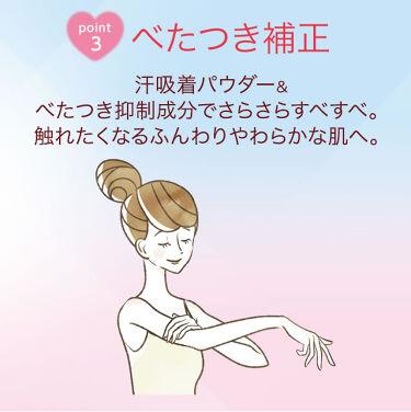パラソーラ ネオイルミスキン UV エッセンス PK 【ネオイルミ ピンク】/パラソーラ/日焼け止め(ボディ用)を使ったクチコミ(4枚目)