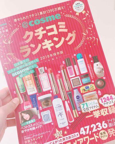 yuzu on LIPS 「@cosmeクチコミランキング2018保存版です!近くの本屋で..」(1枚目)