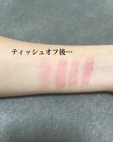 口紅ケース メタル/ちふれ/その他化粧小物を使ったクチコミ(3枚目)