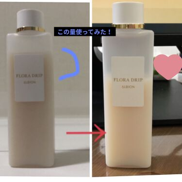 フローラドリップ/ALBION/化粧水を使ったクチコミ(2枚目)