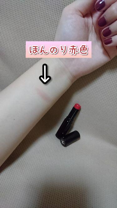 レ ベージュ ボーム ア レーヴル/CHANEL/口紅を使ったクチコミ(3枚目)
