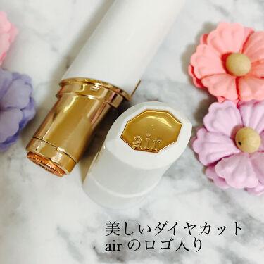 air つるつる美肌シェーバー/宝島社/シェーバーを使ったクチコミ(4枚目)